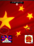 The People's Republic of China's thumbnail