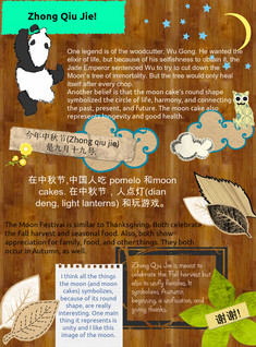 Becca's Moon Festival Chinese 2 Project