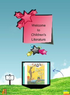 Children's Literature Welcome