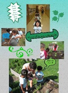 Sprout Scouts 2009's thumbnail